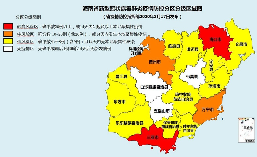 海南省新型冠状病毒肺炎疫情防控分区分级区域图发布