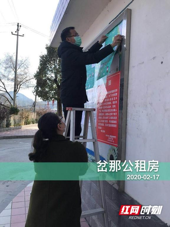 最流行发型永顺县住房保障服务中心全力做好疫