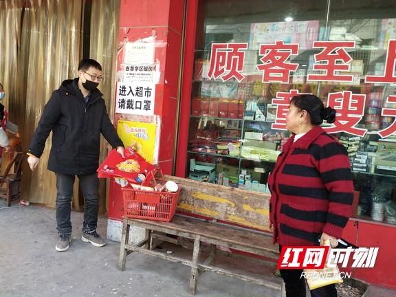 欧阳夏丹图片永顺万坪镇:防疫生活有妙招