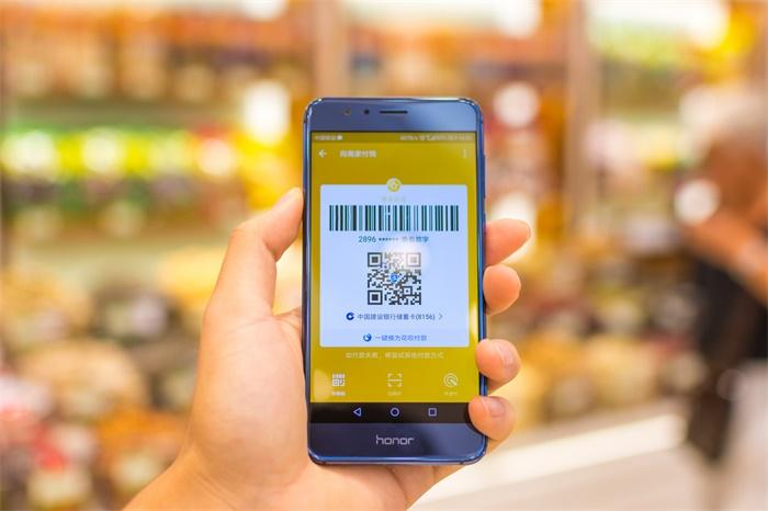 支付宝发布最新数据:本周营业小店环比增长25% 半数小店称今年收入能超去年