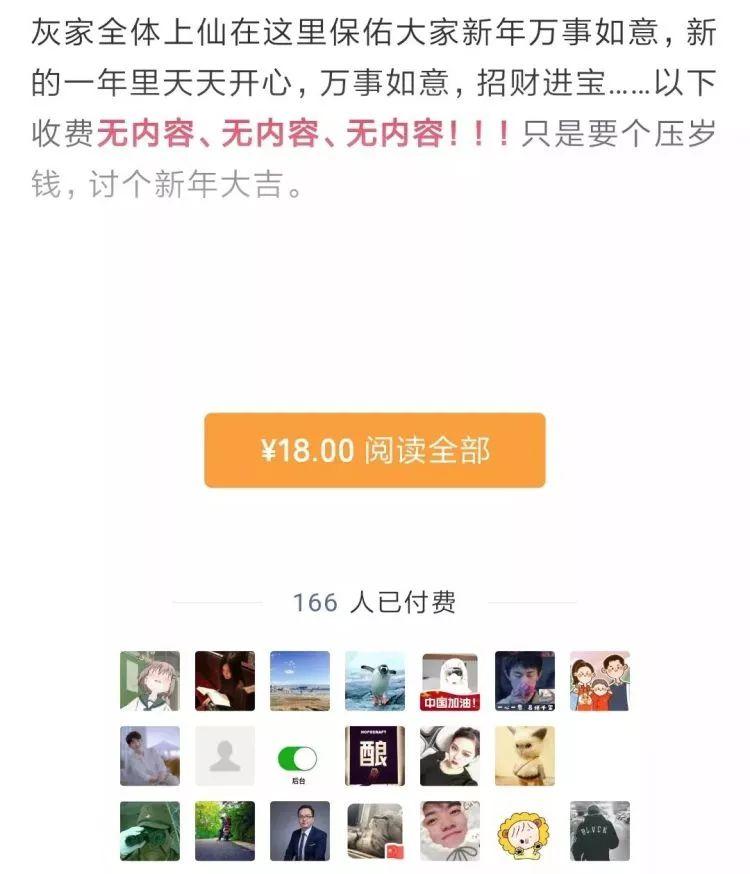 最信誉飞艇平台:seo相关知识:创客匠人成为首家挂牌新三板的知识付费系统技术服务