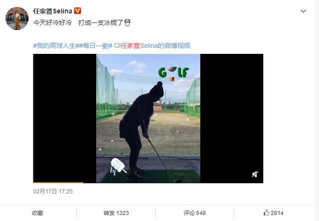 任家萱酷寒天打高尔夫,身材抢镜,网友:真瘦了! 作者: 来源:猫眼娱乐V