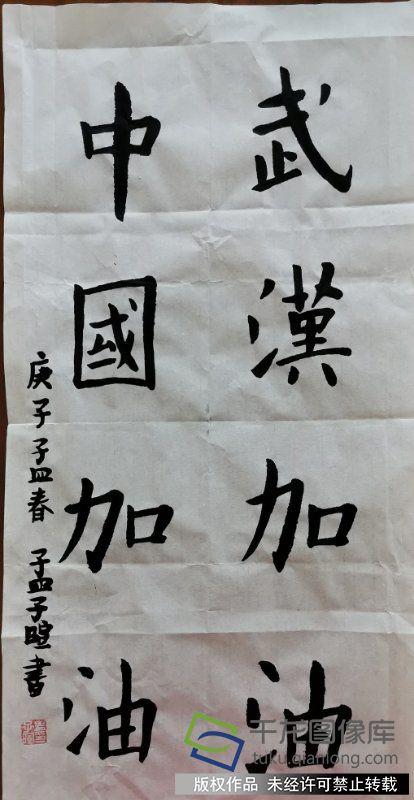 无编制公务员我的抗疫日记|东高地四小孟子暄: