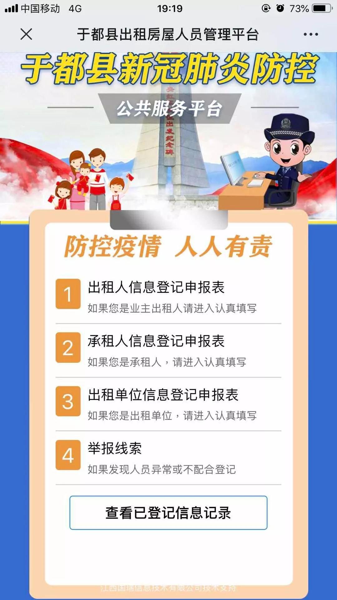 流动人口定义_上海:未按规定登记流动人口信息将面临处罚