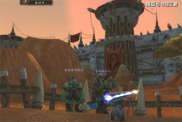 原创            魔兽世界怀旧服:术士拿风剑,这是游戏BUG还是设定就是如此?