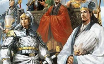 原创            赵云在刘备生前深受重用,诸葛亮掌权后却为何要刻意疏远他