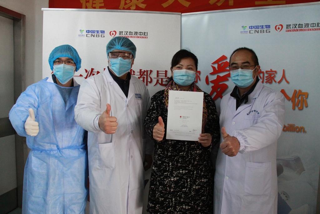 金银潭医院院长张定宇妻子程琳今日捐献血浆