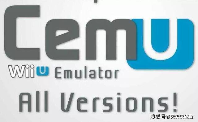 "WiiU模拟器""CEMU""完美运行《塞尔达传说:荒野之息》"