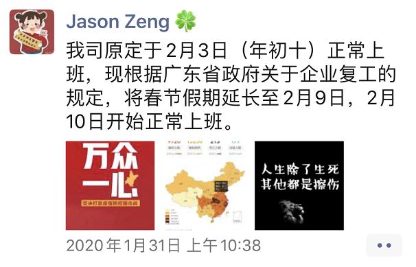 http://www.k2summit.cn/qianyankeji/2004216.html