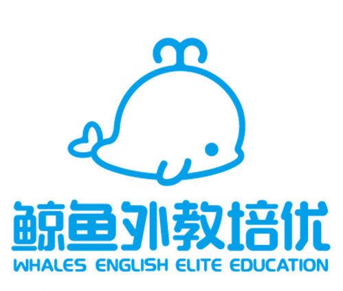 少儿语培迎开年首例:鲸鱼小班完成B轮亿元融资