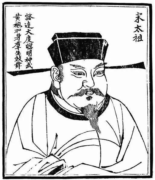 """原创            宋朝削弱武将权力,仅靠赵匡胤""""杯酒释兵权""""就能做到的吗"""