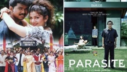 寄生虫方回应抄袭 寄生虫真的抄袭印度电影了吗?星帝道