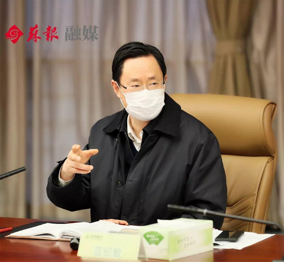 """蓝绍敏调研金融支持企业工作:发挥好""""输血供氧""""作用"""