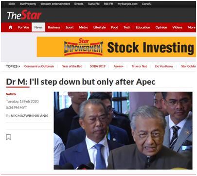 马哈蒂尔辞职 马来西亚总理马哈蒂尔递交辞呈为何?