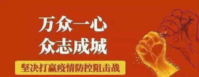 【万众一心、众志成城】潘鹏春助力中国