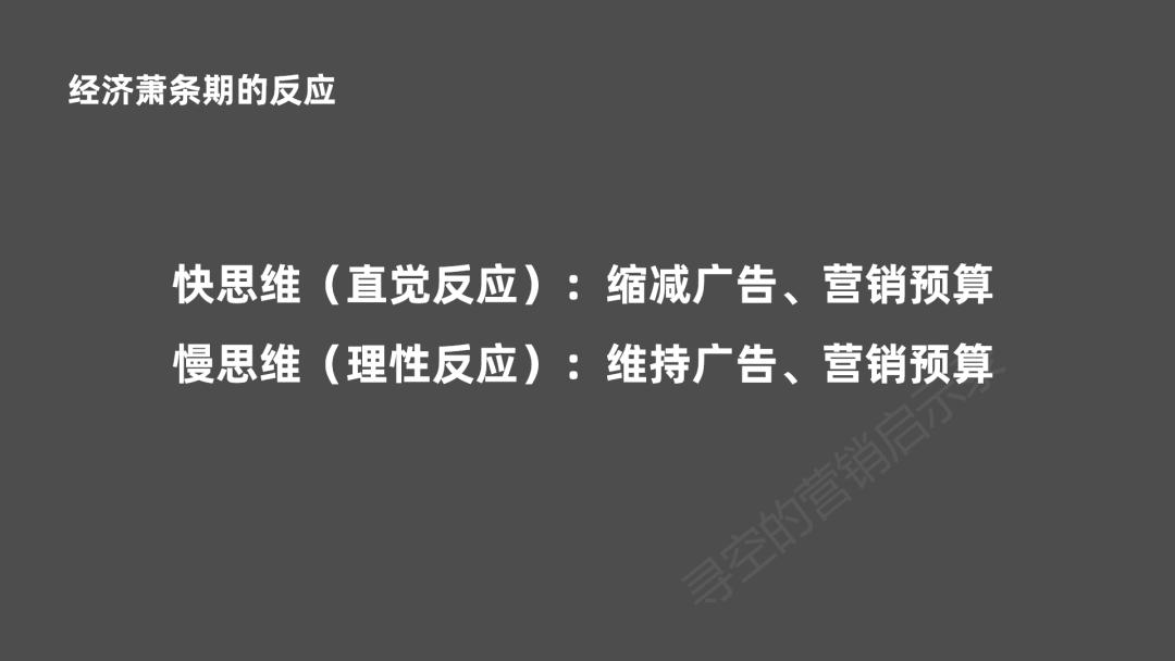 《花木蘭》攝影師受訪 稱劉亦菲90%動作親自完成