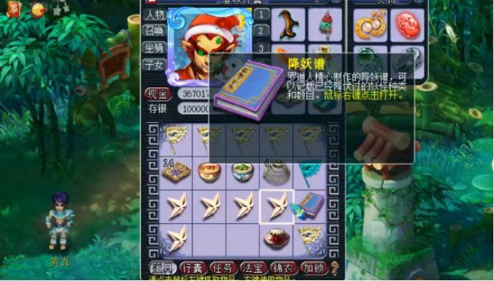梦幻西游:直播20个耀眼的星辰碎片,好多的五宝和高级内丹!