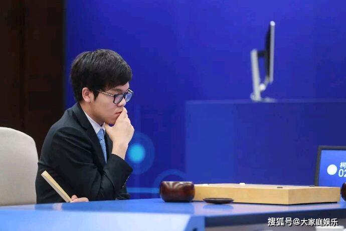 柯洁选修围棋课 具体始末曝光网友调侃会不会成为柯洁炫技课