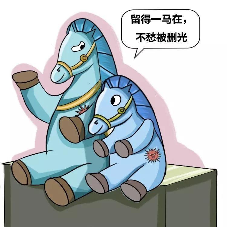 儿童木马制作图纸尺寸