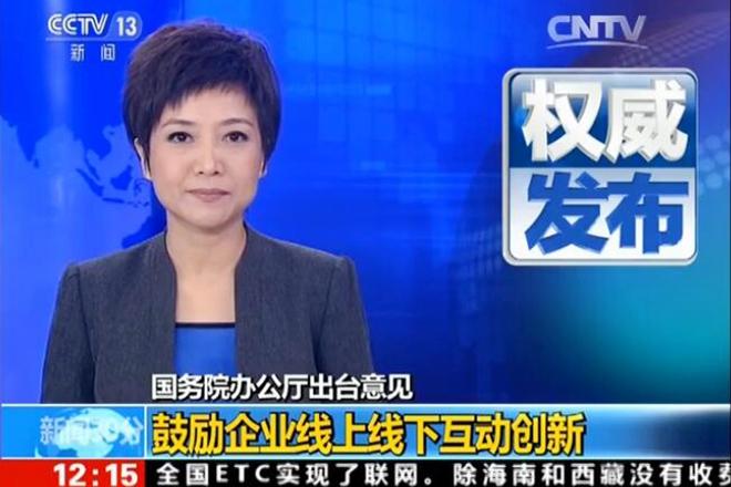 http://www.110tao.com/dianshangO2O/174720.html