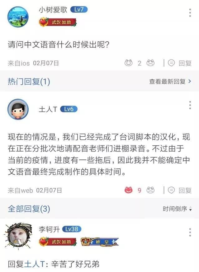 网友曝料《符文之地传奇》国服上线在即,台词汉化已完成正在配音