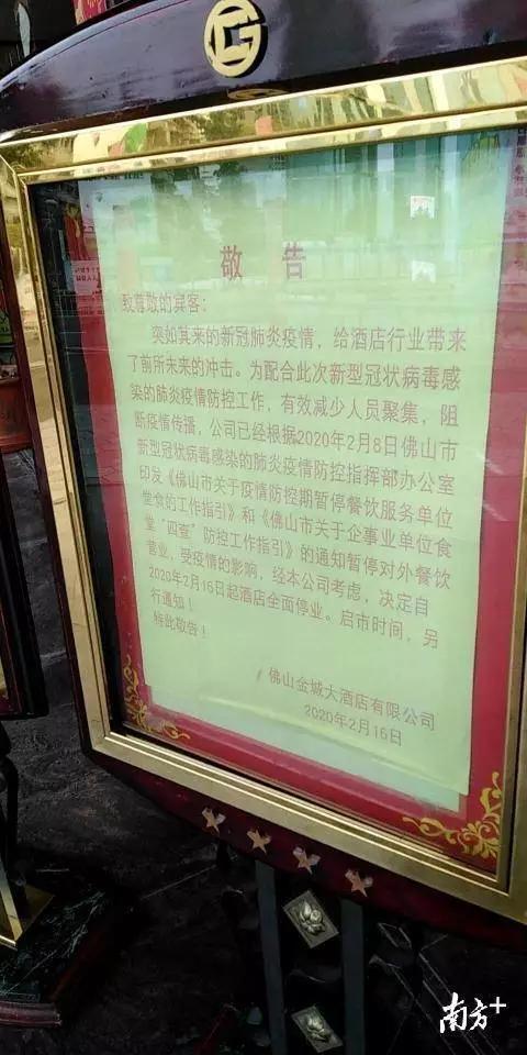 http://www.21gdl.com/guangdongjingji/214013.html