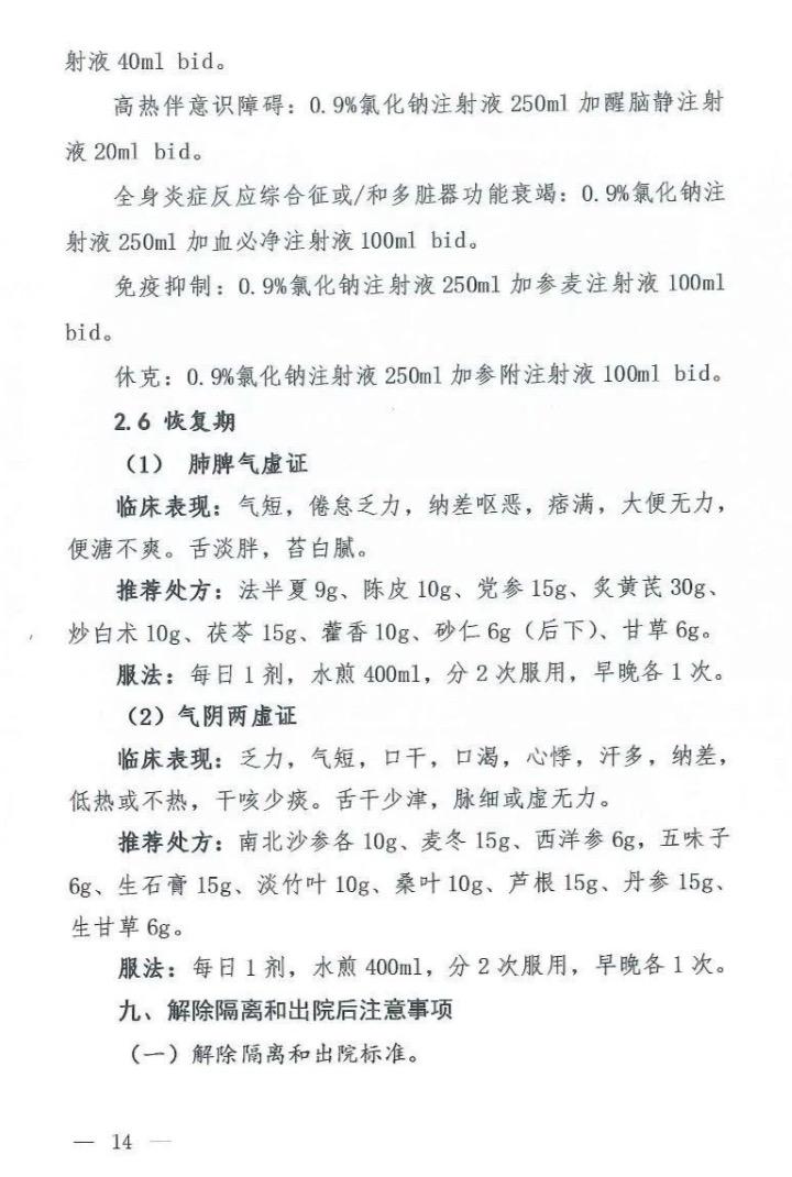 郑州富士康新员工入职超3个月现金奖励7000元
