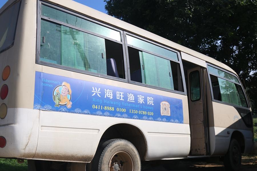 哈仙岛免费接送车
