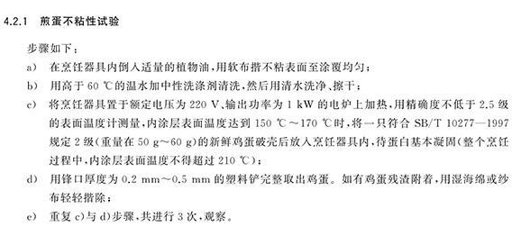 """李佳琦直播出意外,表情狰狞又无奈,调侃""""never女明星上热搜"""" 作者: 来源:猫眼娱乐V"""