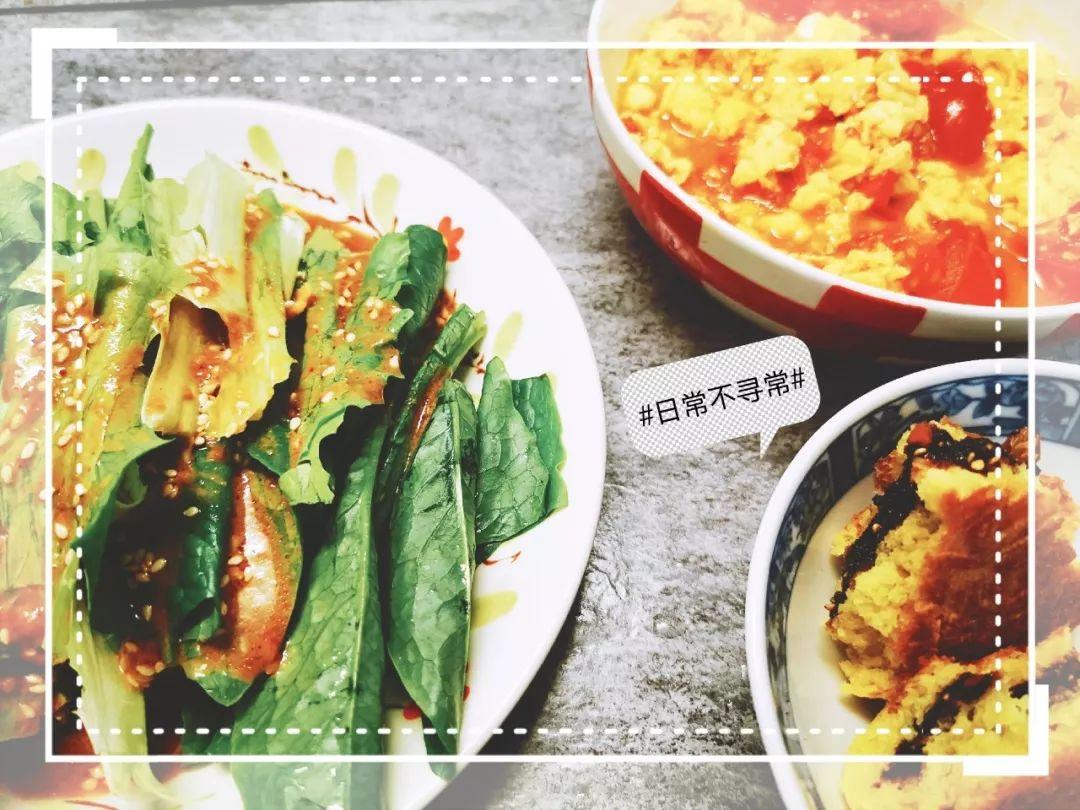 宅家美食日记,健康美味的低卡食谱