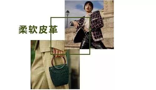 「扒时尚」2020年春夏流行趋势!热情花卉、柔软皮革、复古波点……