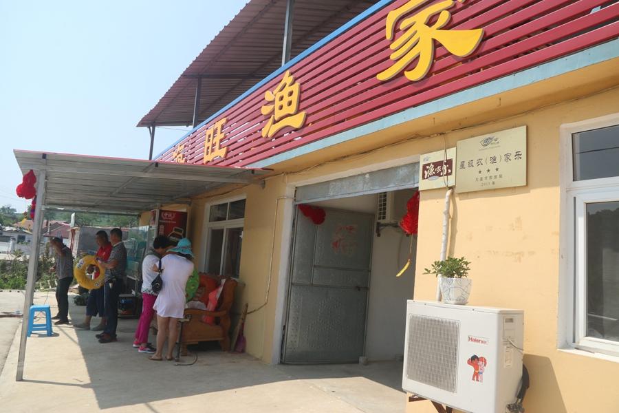 哈仙岛兴海旺渔家院