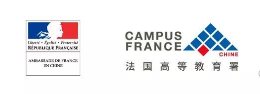 最新!法国留学申请政策变更及各项目申请时间延迟说明_法国新闻_法国中文网