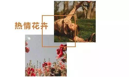 「扒时尚」2020年春夏流行趋势!热情花卉、柔软皮革、复古