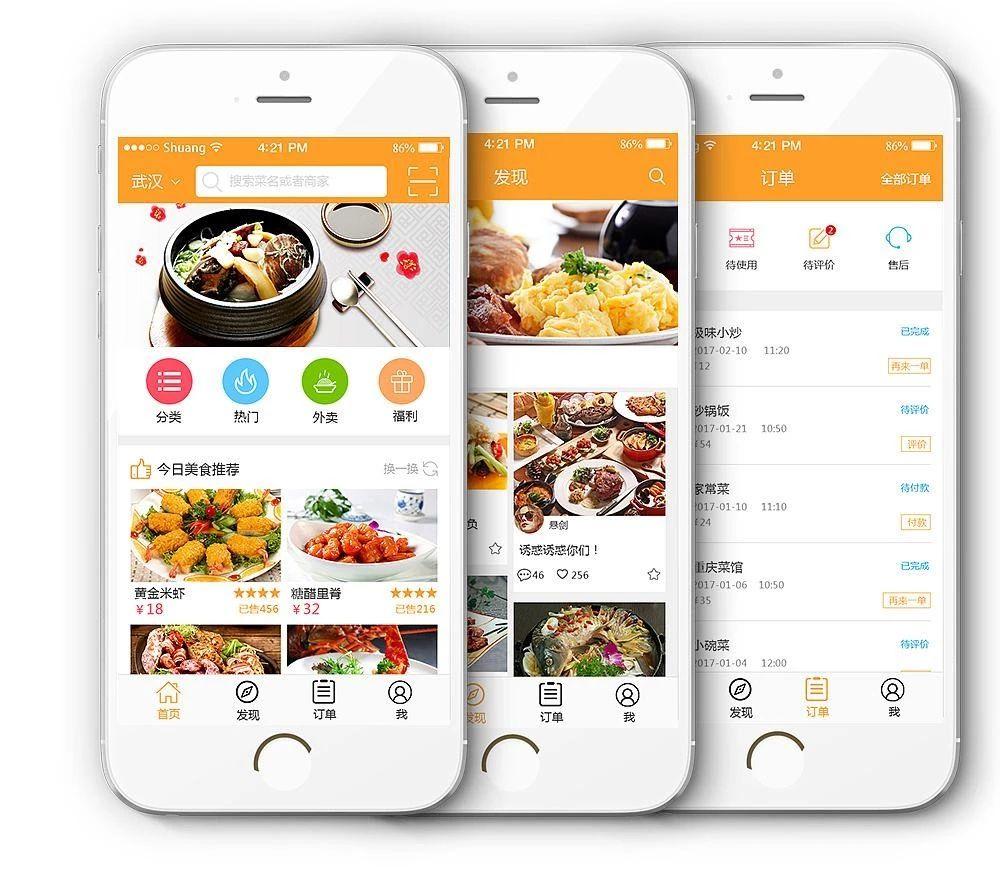 微信如何发送app