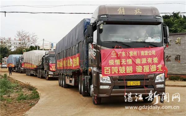 http://www.880759.com/zhanjiangfangchan/17221.html