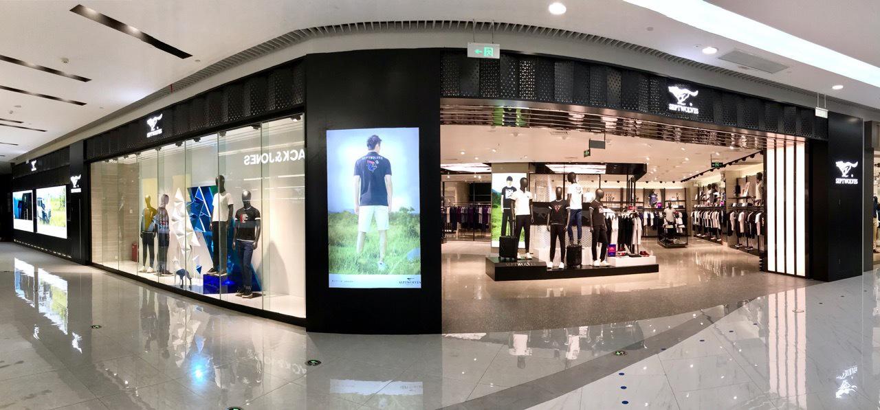 2096名门店导购通过京东云店线上复工 仅7天达成销售近千万