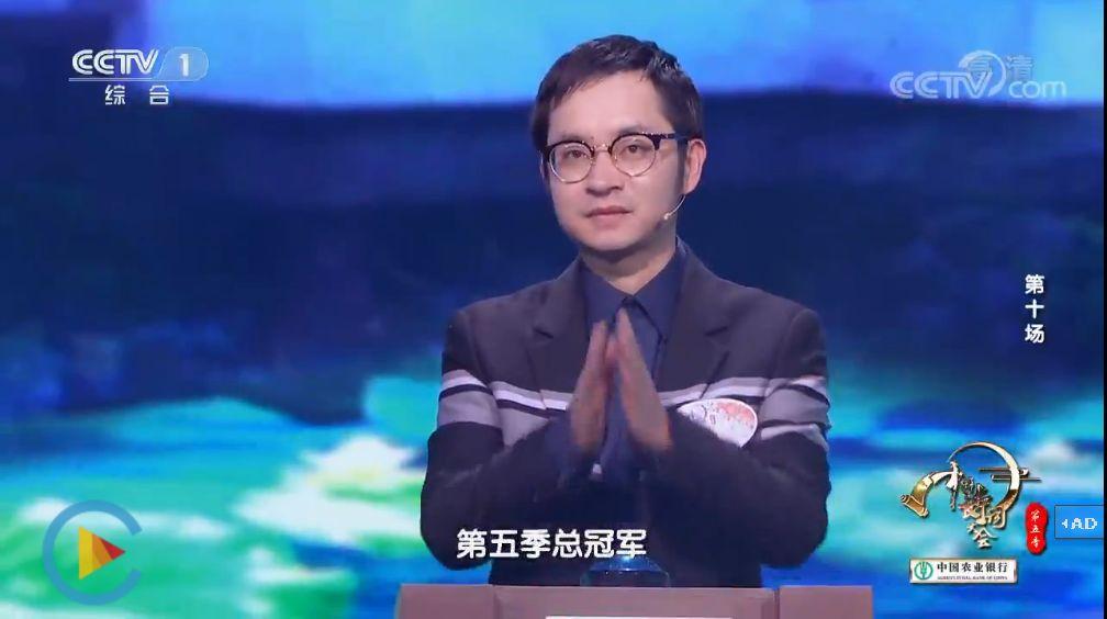 董卿退居幕后,才华才得到公正评价,「诗词大会」新主持让人叹气