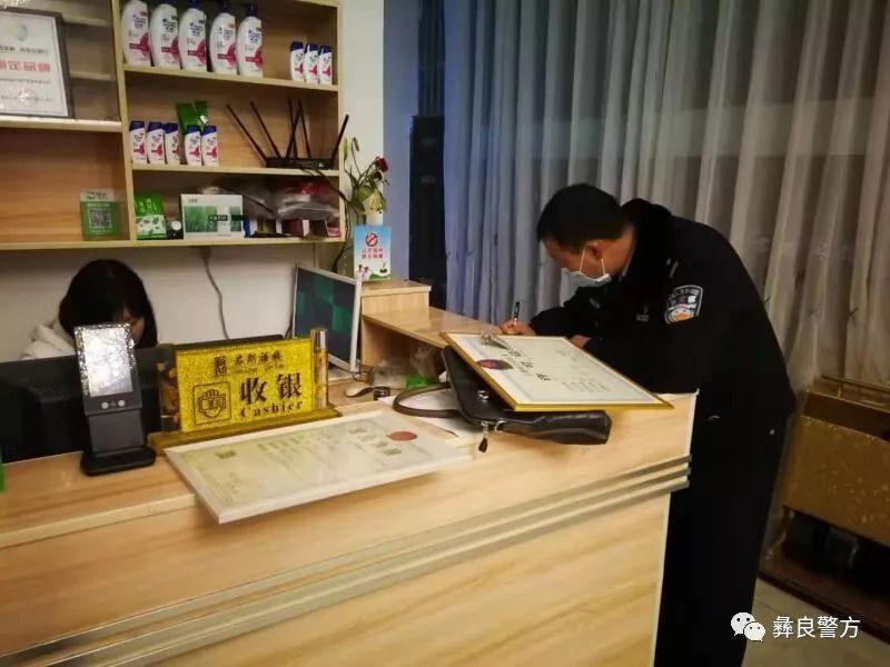 人口聚集少的行业_人口聚集(2)