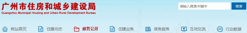 广州/北京/上海/重庆:担任总监理工程师,须具备本科或以上学历!