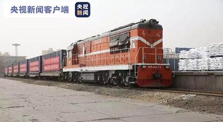 跨越4500公里新疆喀什发运逾百吨生活物资援助武汉