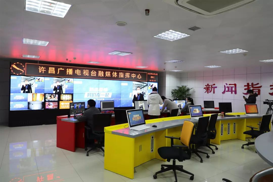 【复工复产共战疫情】许昌智能继电器:彰显企业担当展现智能速度