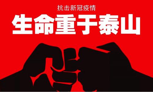 中国美协:以笔作枪 书画抗疫——暨爱国书法家赵人勤