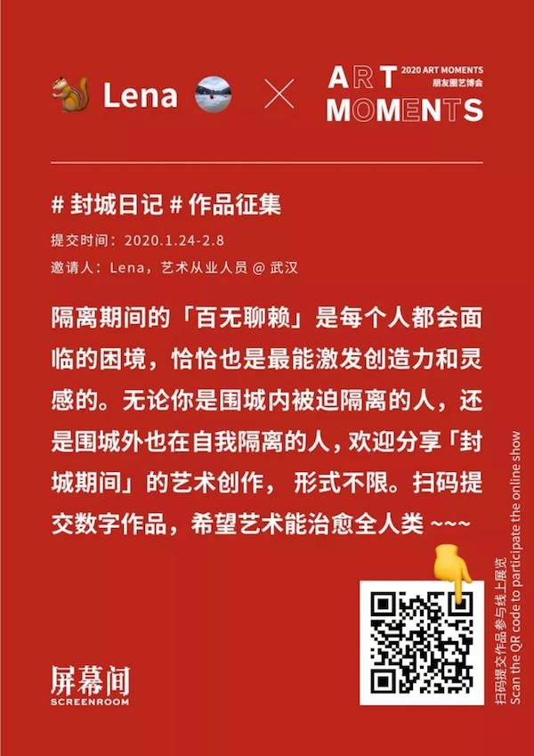 攥住图像与记忆:武汉艺术青年的九段《