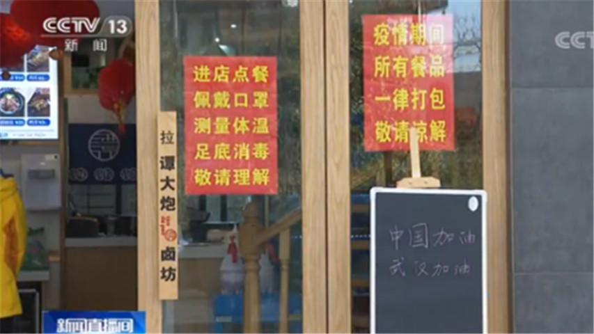 湖南长沙:记者探访湖南最大小区周边门店复工情况