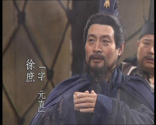 徐庶:东汉末年刘备帐下谋士,后被迫归随曹操