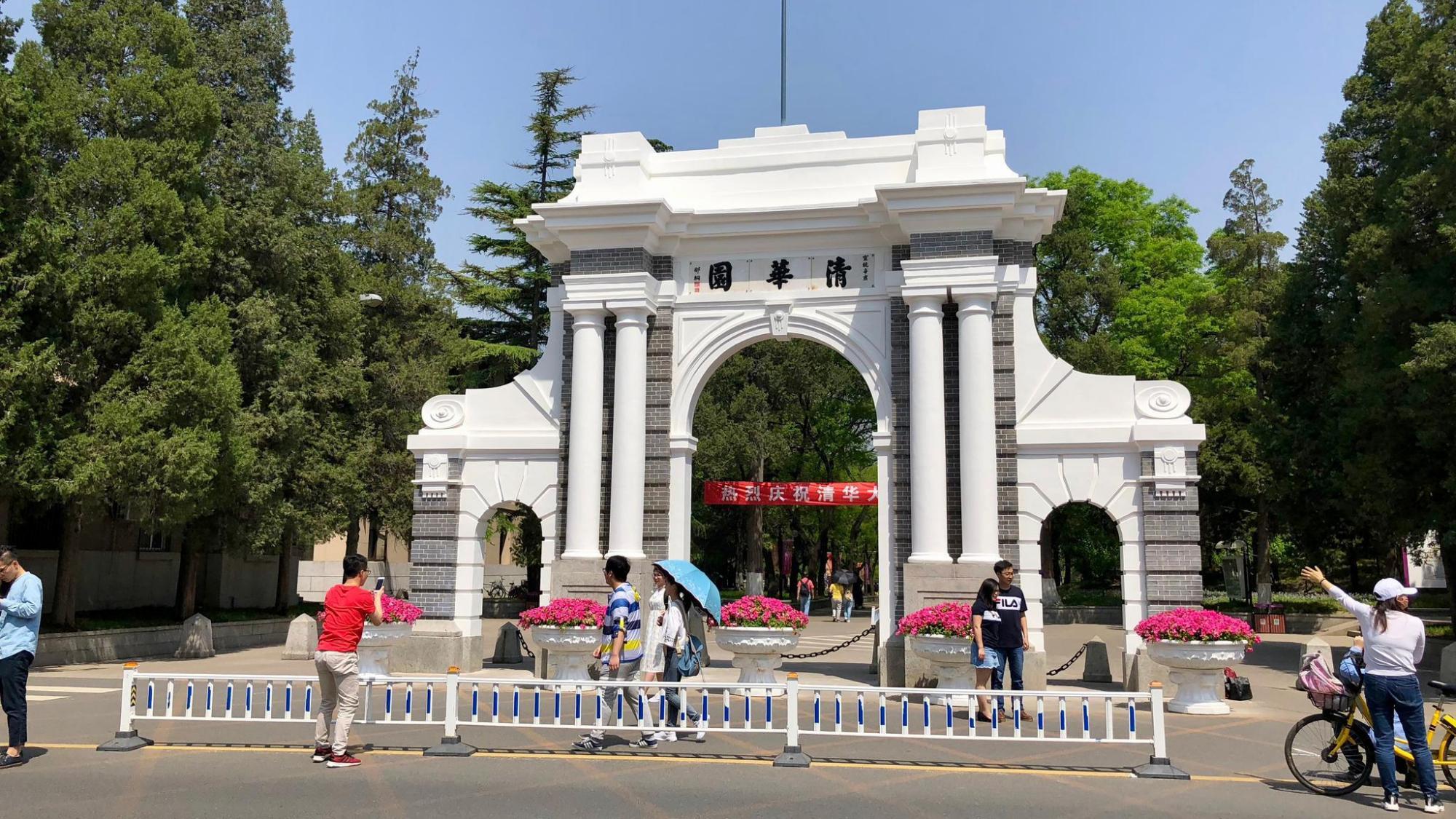 泰晤士高等教育新兴经济体大学排名榜,深圳大学排名全球第84