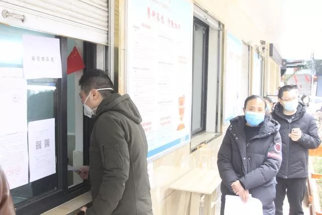 赞!健康证明申报第一天,安岳就免费为近2万人拿到返岗凭证!