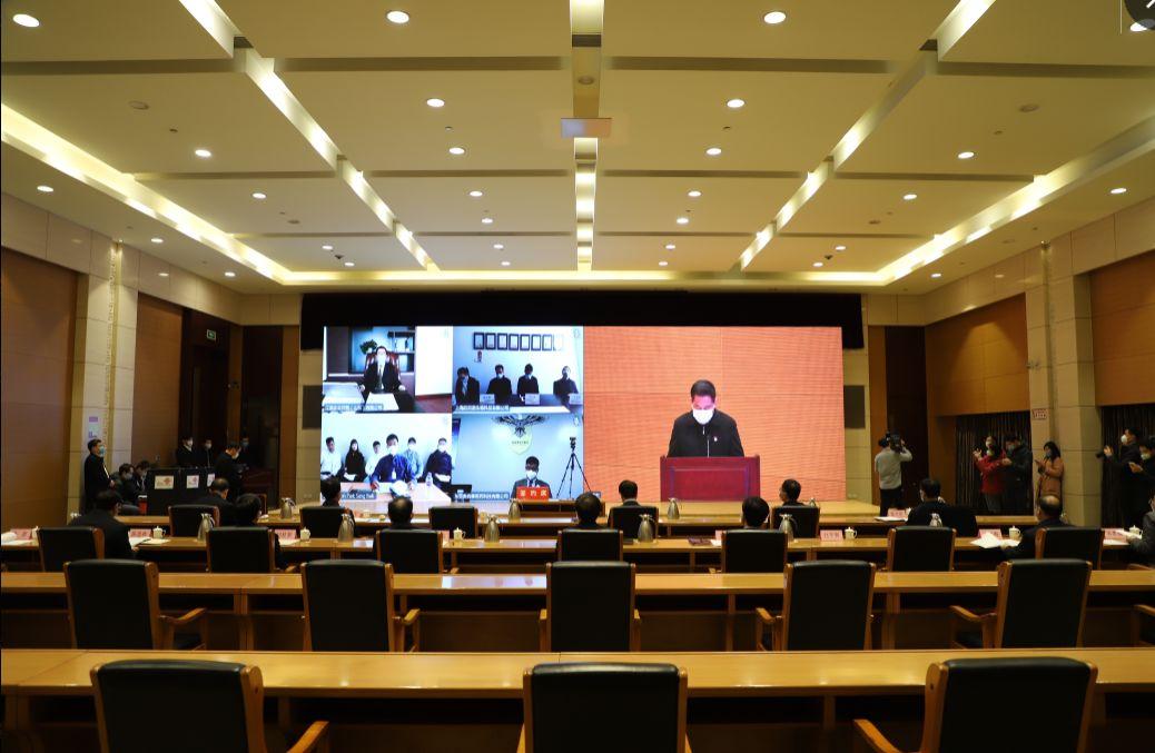 疫情阻挡不了投资淄博!市领导屏前站台,近300亿元项目在线签约!