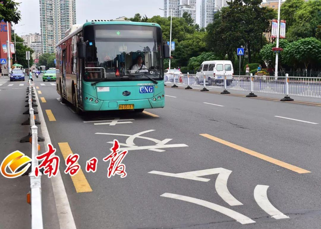 临沂公交路线图- 豆丁网